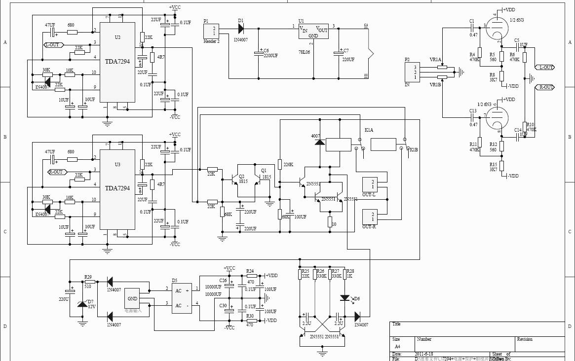 12864 Lcd Transistor Tester Schematic Question About Wiring Diagram In Circuit Les Kits Chinois Testing Meter Schematics